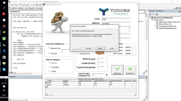 innersoft cad