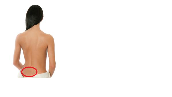 dolor de espalda y bulto en la ingle